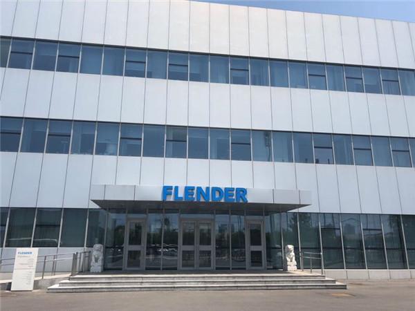 弗兰德传动系统有限公司