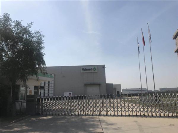 维美德织物(中国)有限公司