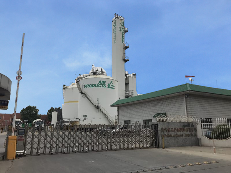 空气化工产品(天津)有限公司